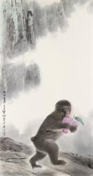 LIN HUKUI (Lam Wu-Fui born 194