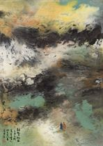 LOU BO'AN (LAO PAKON, born 1947)