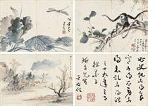 ZHANG DAQIAN (1899-1983)  PU RU (1896-1963)  HUANG JUNBI (1898-1991)  YU YOUREN (1879-1964) and others