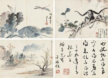 ZHANG DAQIAN (1899-1983)  PU R