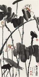 HUANG YONGYU (born 1924)  HUAN