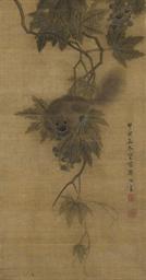 HAN XU (14TH-15TH CENTURY)