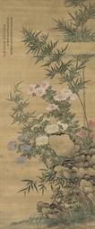 YUN YUANCHENG (18TH CENTURY)