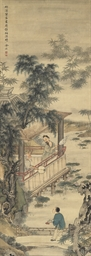YU SONG (18TH-19TH CENTURY)