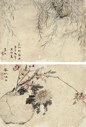 TANG YIFEN (1778-1853)