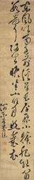 LI CHONGPU (19TH CENTURY)