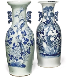 A CHINESE BLUE AND WHITE CELAD