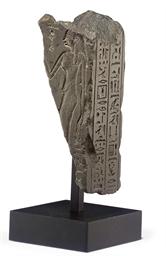 AN EGYPTIAN SCHIST FRAGMENT