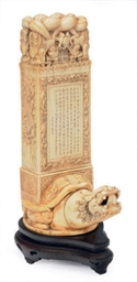 A CHINESE IVORY STELE ON THE B