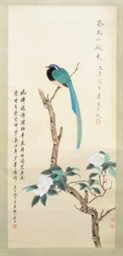 A CHINESE HANGING SCROLL 'PART