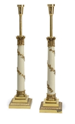 A PAIR OF GILT-METAL 'GRAPEVIN