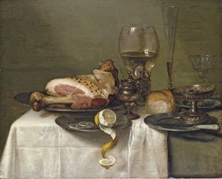 A ham on a pewter plate, a par