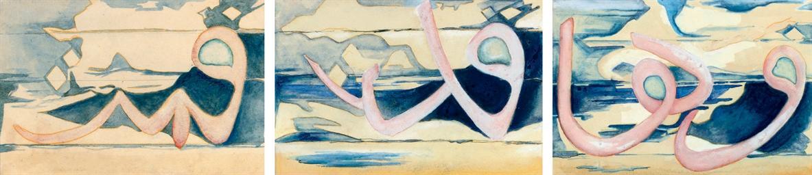 Les Nuages, Triptych