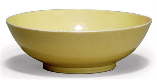 A CHINESE YELLOW GLAZED SHALLO