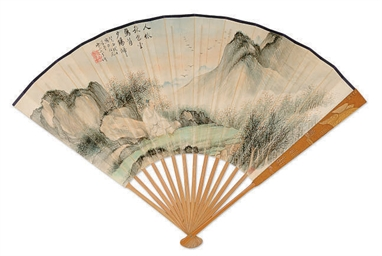 THREE PAINTED CALLIGRAPHIC FAN