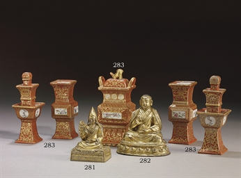 GARNITURE MINIATURE EN PORCELA