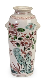 A CHINESE PORCELAIN CREAM-GLAZ