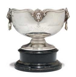 A GEORGE V SILVER ROSE BOWL