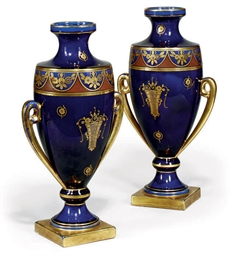 A PAIR OF FRENCH POTTERY BLUE-