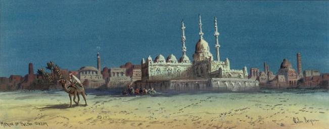 Mosque of Sultan Selim (illust