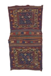 A KURDISH DOUBLE BAG