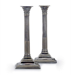A PAIR OF GEORGE III SILVERED-