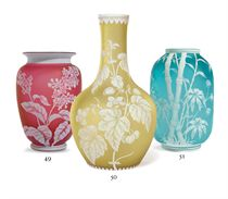 A THOMAS WEBB & SONS CITRON AND WHITE CAMEO GLASS VASE