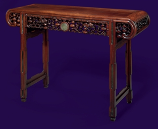A HONGMU RECESSED-LEG TABLE