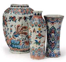 THREE DUTCH DELFT 'CASHMIRE' R