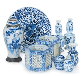 A GROUP OF CHINESE PORCELAIN B