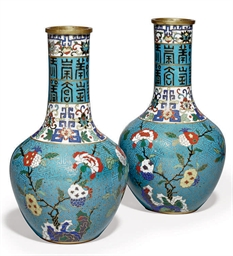 A PAIR OF CHINESE CLOISONNÉ EN