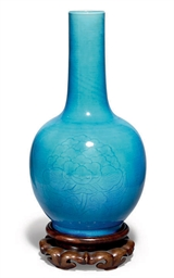 A CHINESE BLUE GLAZED BOTTLE V
