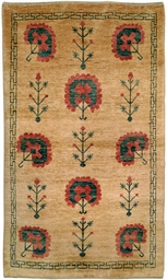 A North-West Persian rug & Cau
