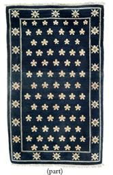 A Chinese rug and Afghan rug