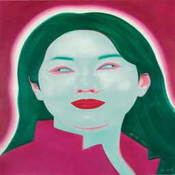 UNTITLED (CHINESE GIRL SERIES)