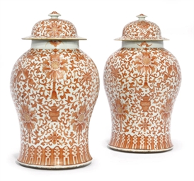 A PAIR OF CHINESE JARS AND COV