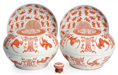 A PAIR OF CHINESE PORCELAIN CI