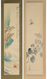 TWO JAPANESE SCROLLS,