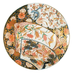 A JAPANESE PORCELAIN IMARI CHA