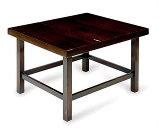 A MAHOGANY COFFEE TABLE,