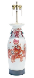 A CHINESE PORCELAIN IRON RED-D