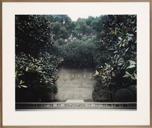 Grab von Lu Xun, Shanghai, 199