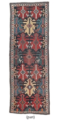 A unusual Shirvan rug & Moghan