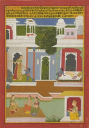 A folio from the Bhagavad Gita