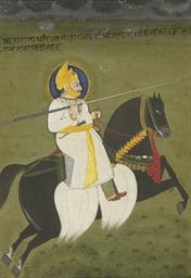 An equestrian portrait of Maha
