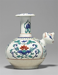 An Enamelled Porcelain Gorgele