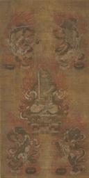 Godairiki bosatsu (The five gr