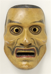 Noh Mask of Togo (Vengeful War