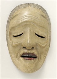 Noh Mask of Uba (Old Woman)