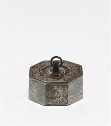 A Silver-Inlaid Bronze Miniatu
